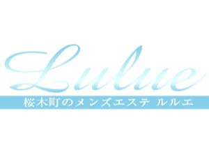 Lulue