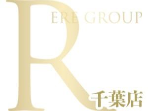 RERE(リリ)千葉abit店